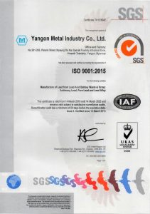 ISO 9001:2015 (QMS) Certified